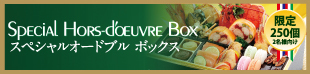 spbox_top.jpg
