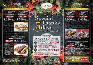 CANA3daysfacebook.jpg