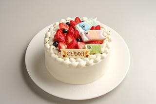 子供の日ケーキ.JPG.2021..jpg 600.jpg