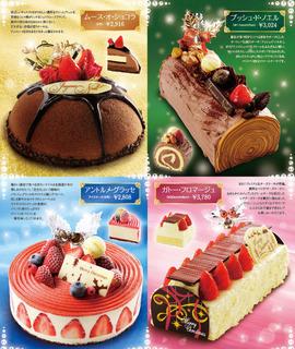 MSC-Cake2.jpg
