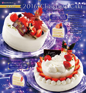 cake-1B.jpg