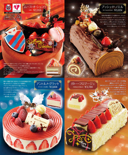 cake-2B.jpg