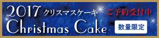 cake_top.jpg