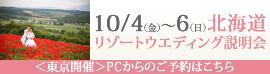 hrw_pc.jpg