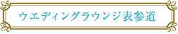 msc_tokyo_counter_img004.jpg